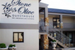 Stone Olive Guesthouse